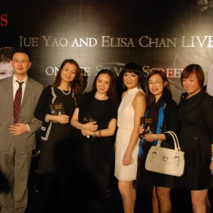 Jue Yao and Elisa Chan Live! on the Silver Screen 2011