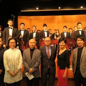 21世纪青年音乐计划 - '弦梦成真'音乐会 @ 香港教育大学