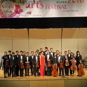 21世紀青年音樂計劃 - 『弦夢成真』音樂會 @ 香港城市大學