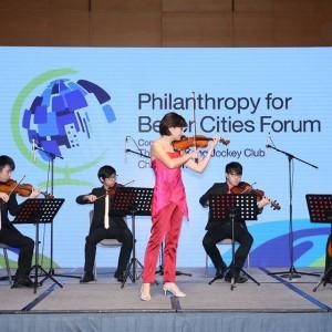 香港国际慈善及社企周2016