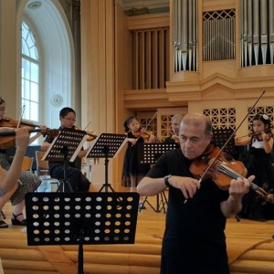 23rd International Chamber Music Courses Ameropa