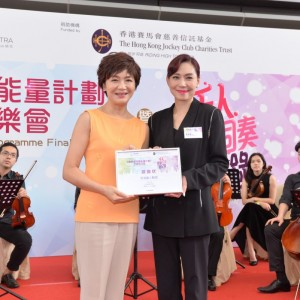 Jockey Club Power of Music Programme Finale Concert - The Power of Thousand Strings