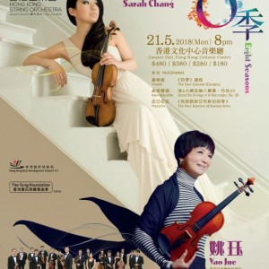 Hong Kong String Orchestra Encounter with Violin Virtuoso - Sarah Chang Eight Seasons