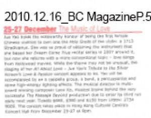 BC Magazine - The Music of Love