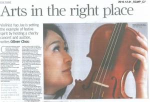 South China Morning Post - Arts in The Right Place