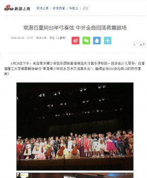 http://sh.sina.com.cn/news/k/2018-04-30/detail-ifzvpatr4318160.shtml