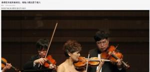 (甬派客户端) 香港弦樂團來甬演出 創始人姚珏是寧波人
