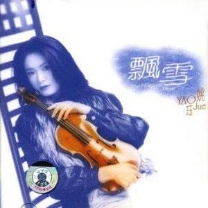 海尔托·魏拉-罗伯士小提琴奏鸣曲及钢琴组曲